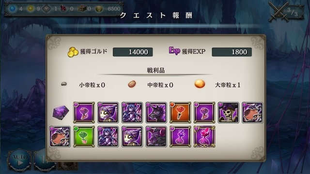 やみ20-4.jpg