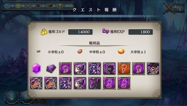 やみ20-5.jpg