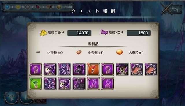 やみ20-7.jpg
