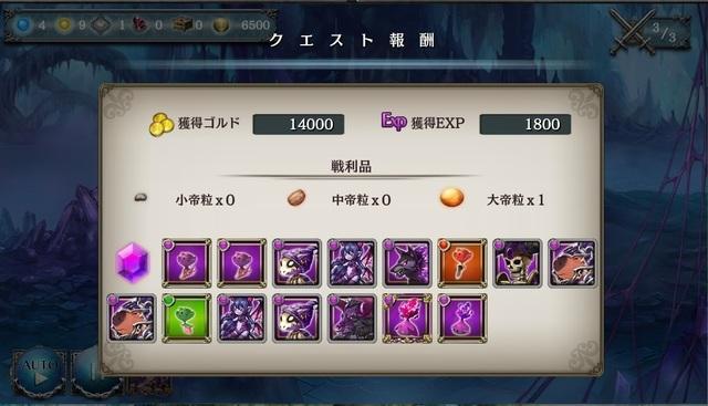 やみ20-8.jpg