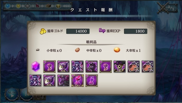 やみ20-1.jpg
