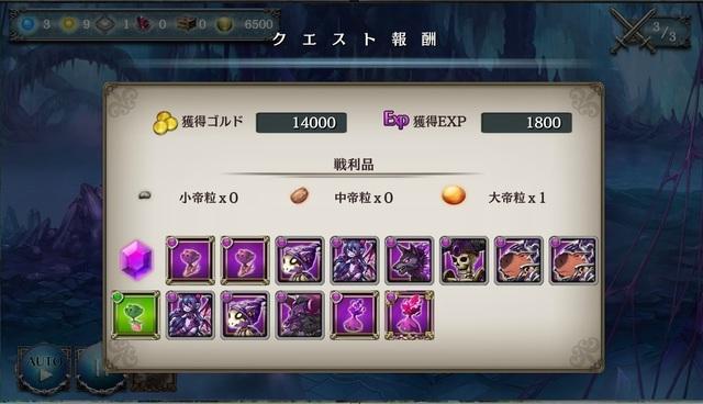 やみ20-2.jpg