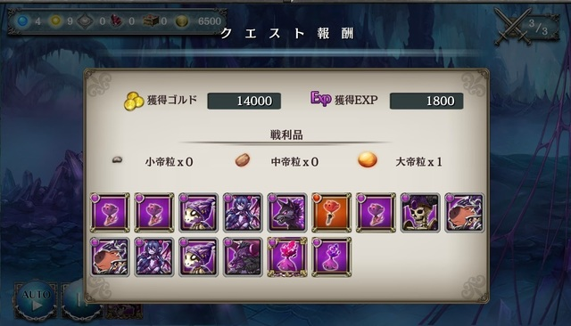 やみ20-3.jpg